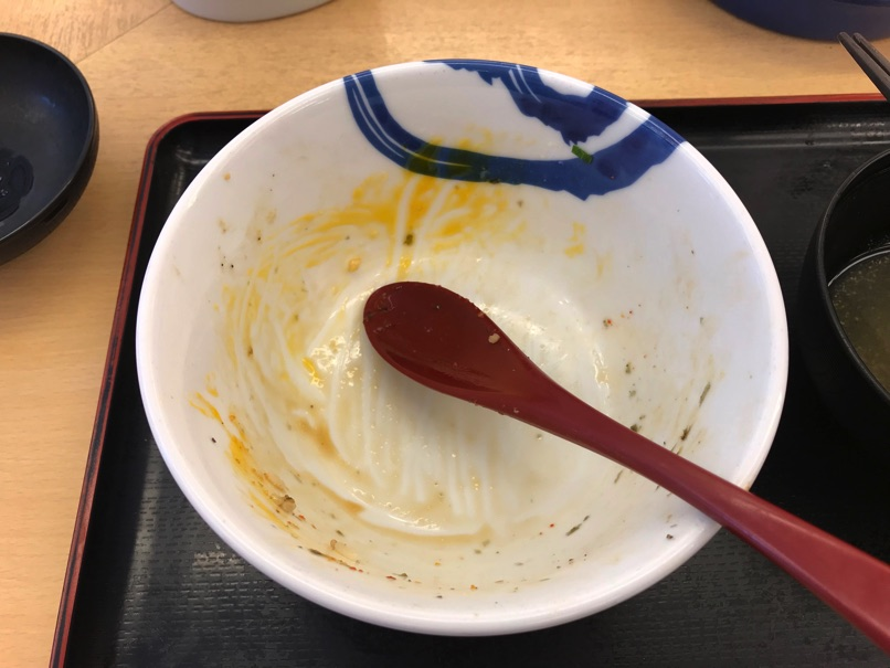 Matsuya goteri chicken12