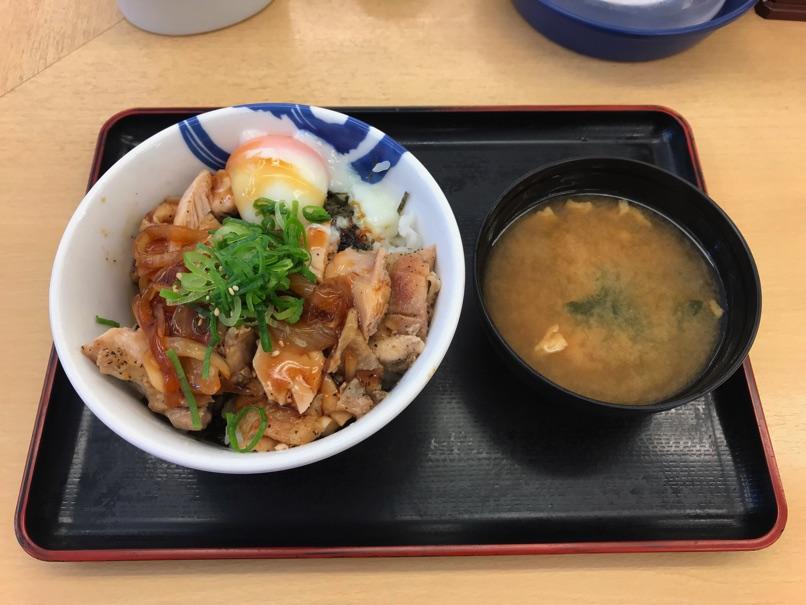 Matsuya goteri chicken3