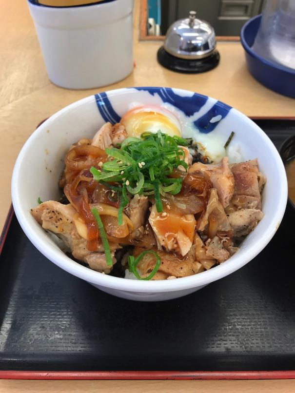 Matsuya goteri chicken5