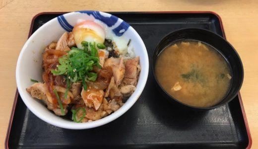 【松屋】ごろごろチキンのてりたま丼 とろっと黄味がテリヤキチキンを包み込んだ甘めの丼