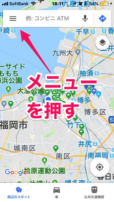 Google myplace 10