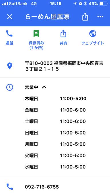 Google myplace 4