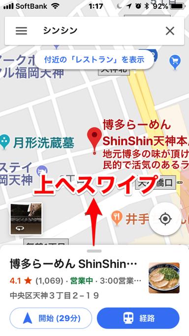 Google myplace 6