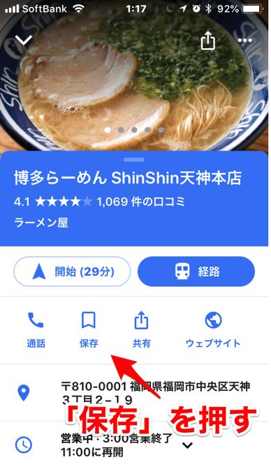Google myplace 7