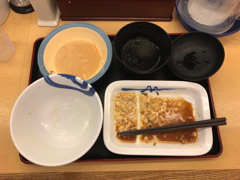Matsuya wafutalutalu12