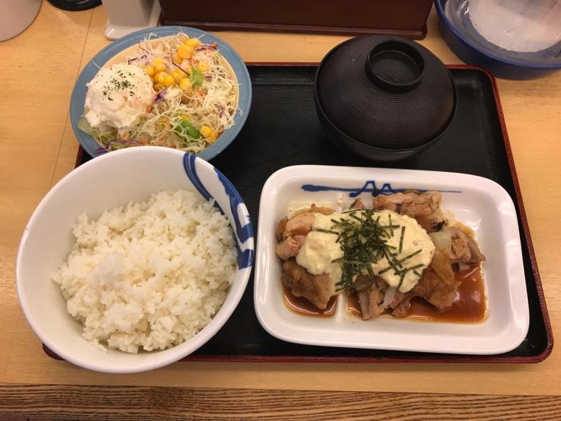 Matsuya wafutalutalu4