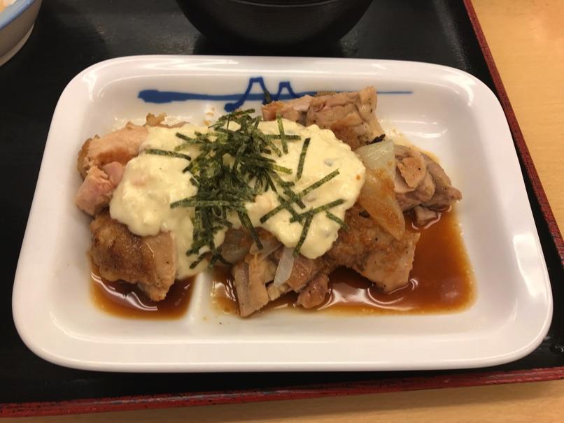 Matsuya wafutalutalu5