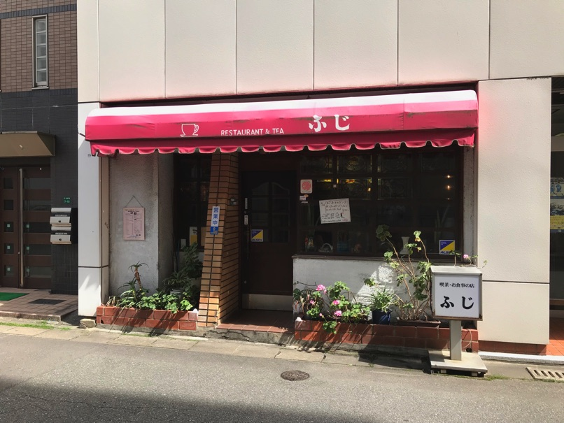 Tea fuji 1
