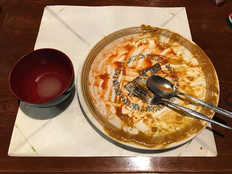 Tea fuji 21