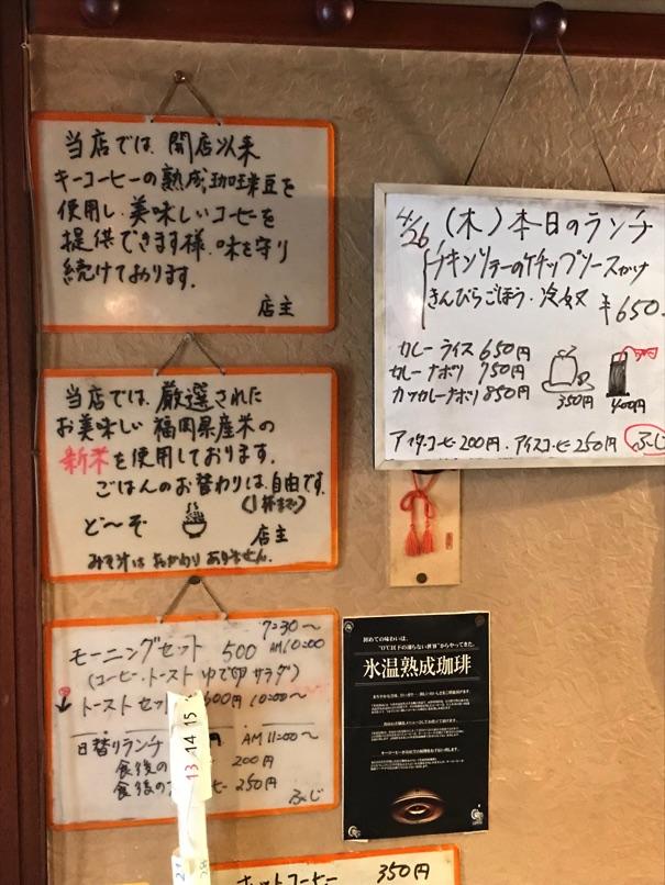 Tea fuji 24