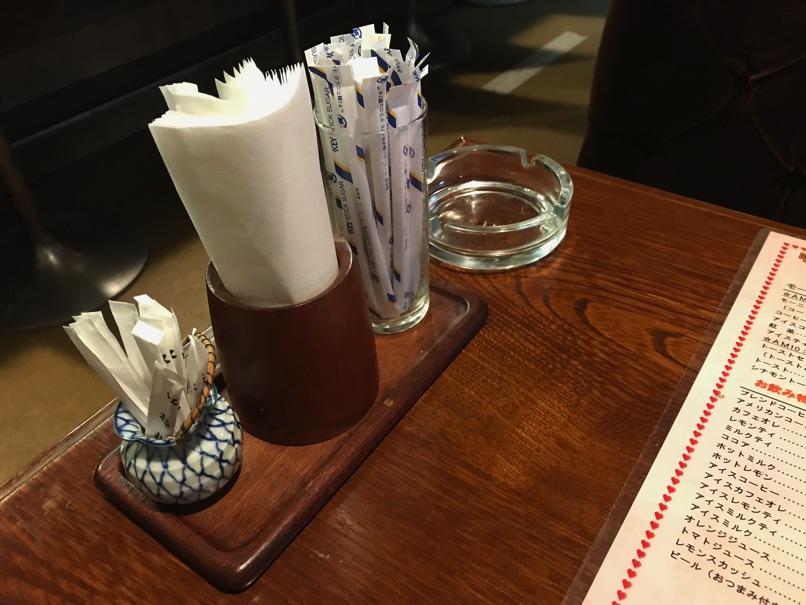 Tea fuji 5