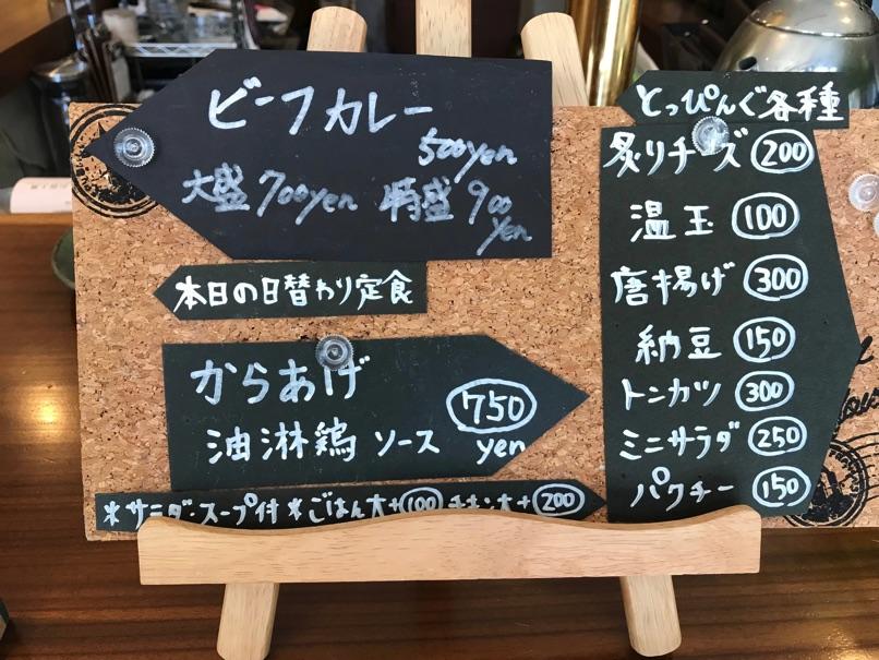 Giji curryrice7