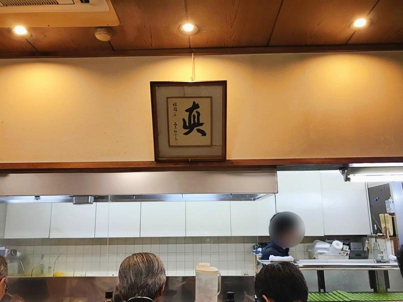 Makoto 6