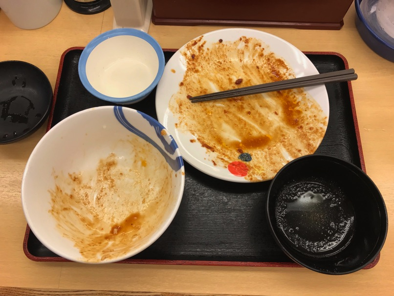 Matsuya hoikohroh 13