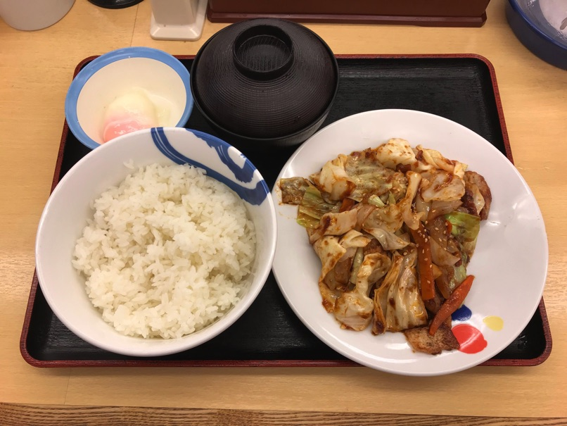 Matsuya hoikohroh 2