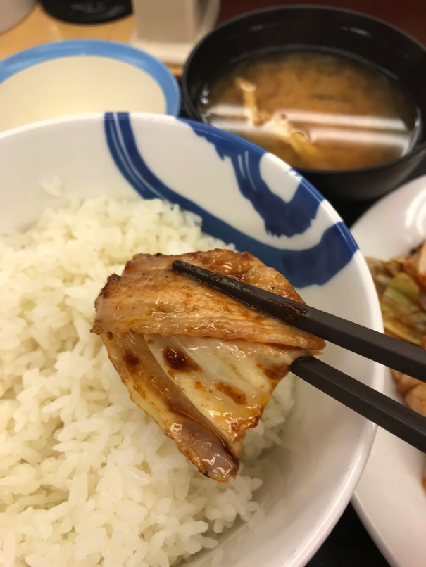 Matsuya hoikohroh 6