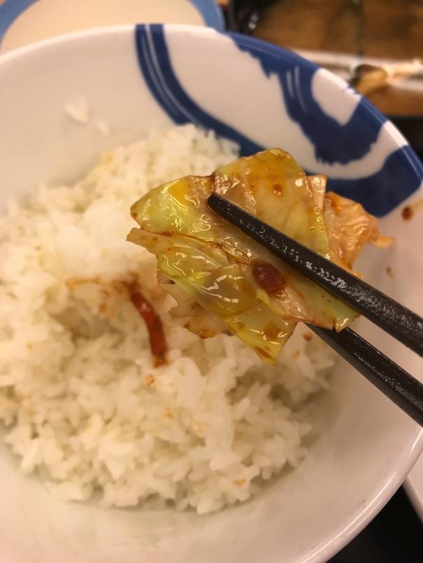 Matsuya hoikohroh 7