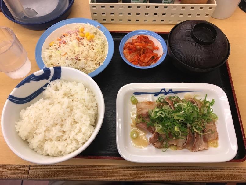 Matsuya negishio 2