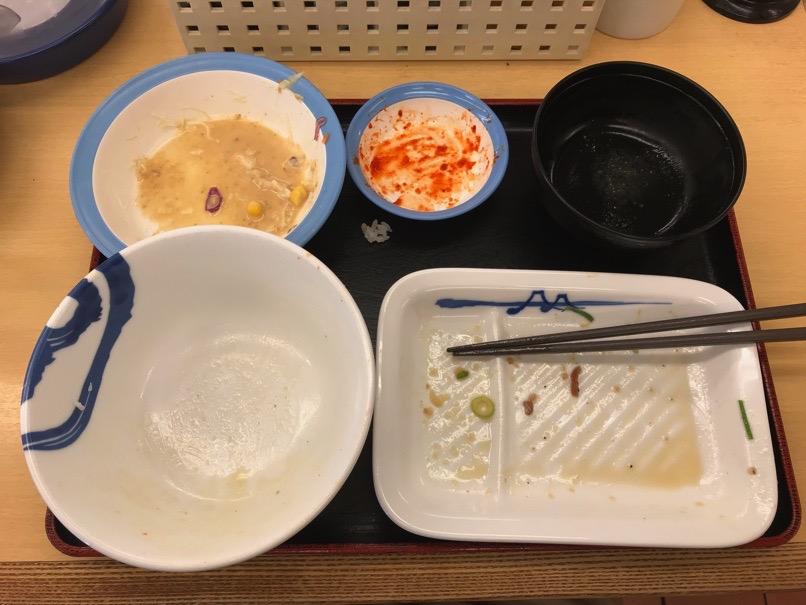 Matsuya negishio 8