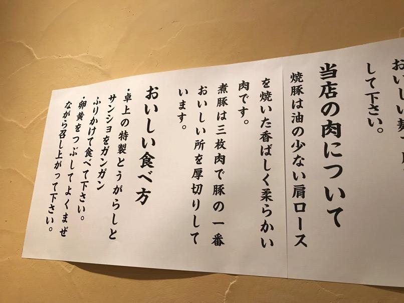 Otokono LL 12