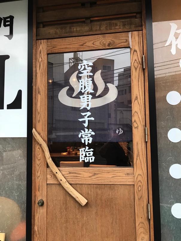 Otokono LL 4