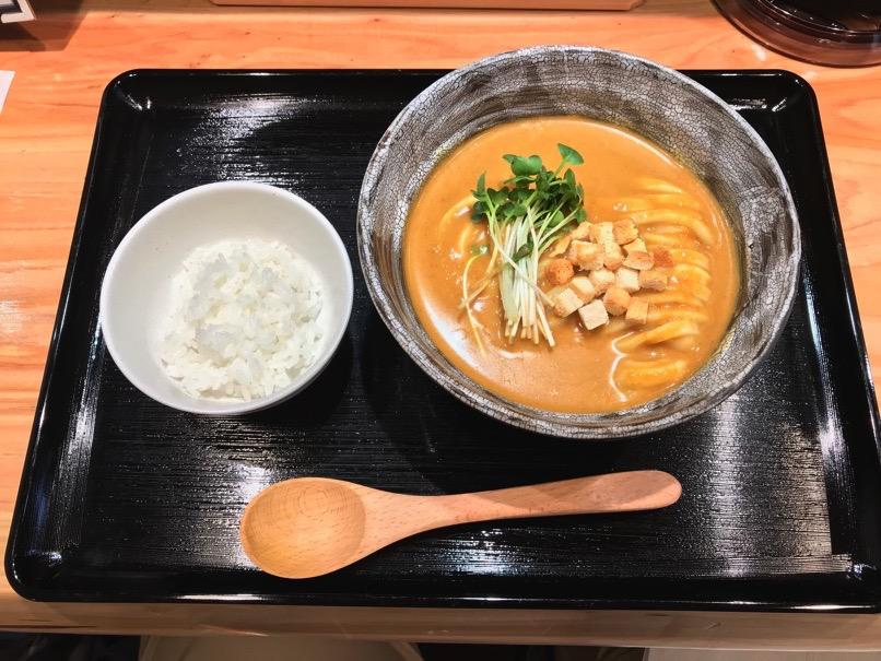 Ensei Ccurry udon 3