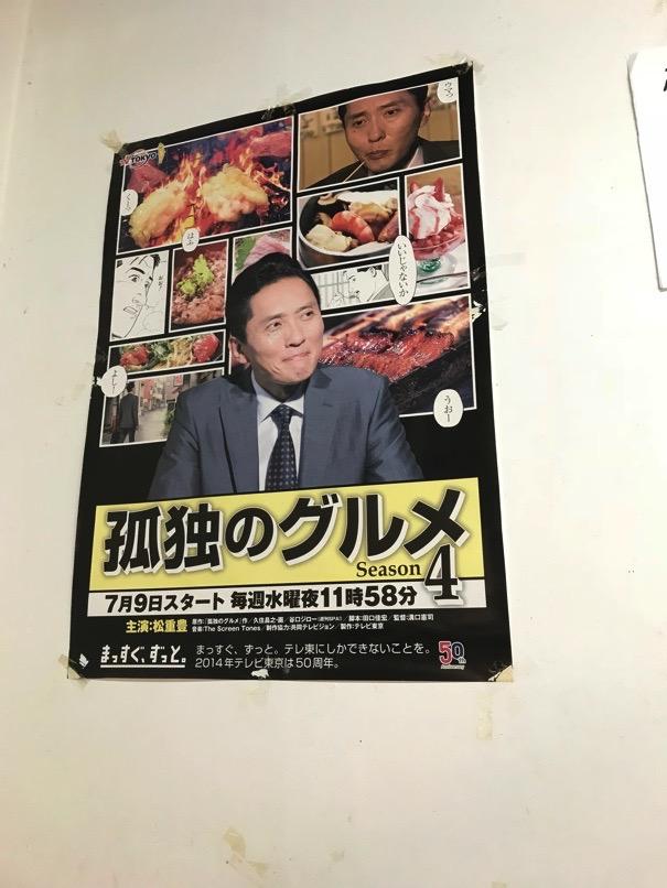 Miyake udon 10