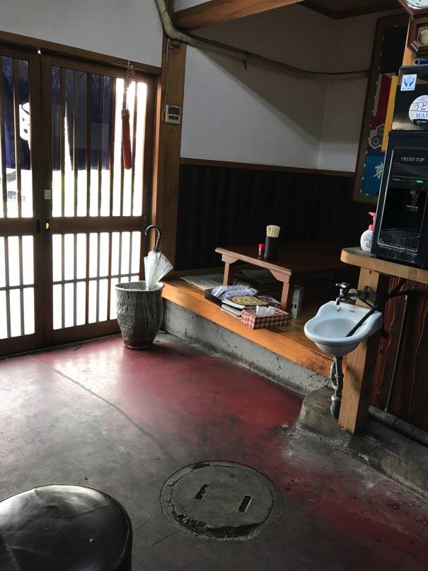 Miyake udon 3