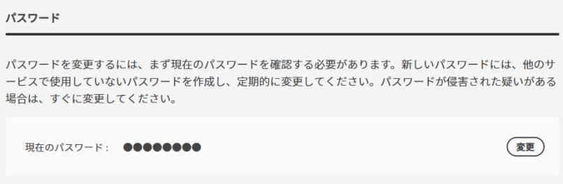 FirefoxMonitor7