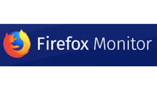FirefoxMonitorで調べたら、自分のアドビIDがうっかり漏洩してた件