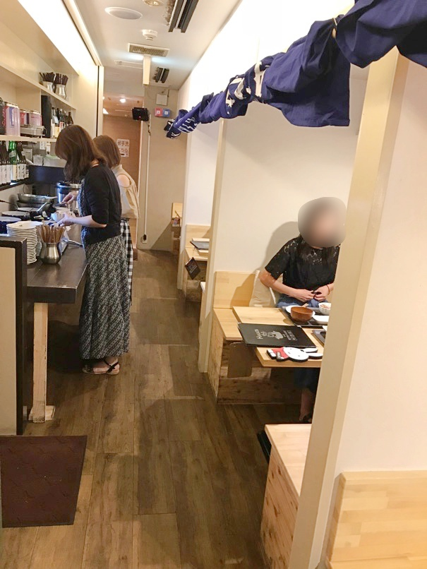 Hibiki daimyo 11