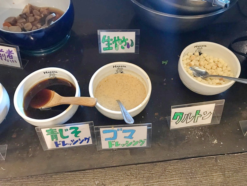 Hibiki daimyo 16