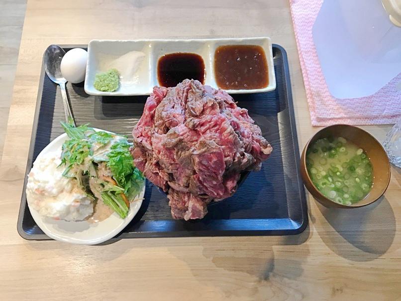 Hibiki daimyo 23