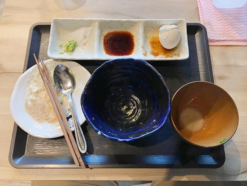 Hibiki daimyo 39