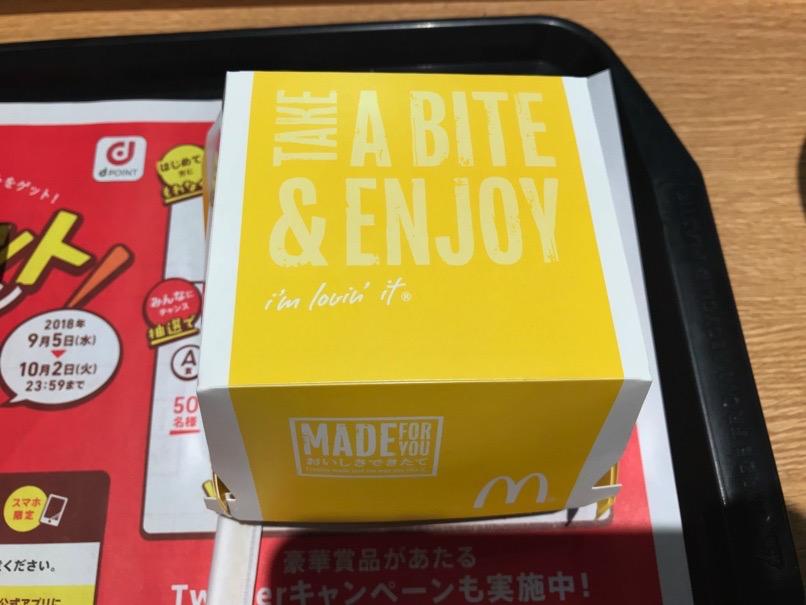 Mac moonburger 2