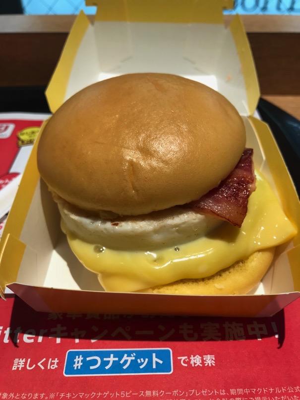 Mac moonburger 4