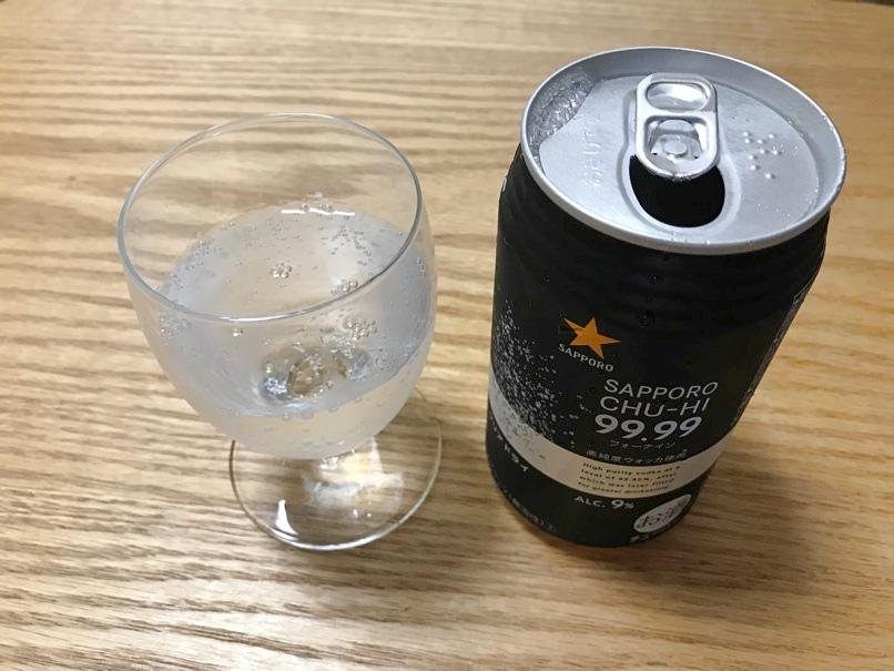 Sapporo four9 9