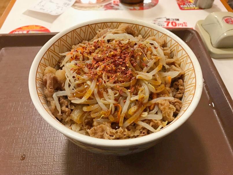 Sukiya shibikara 4