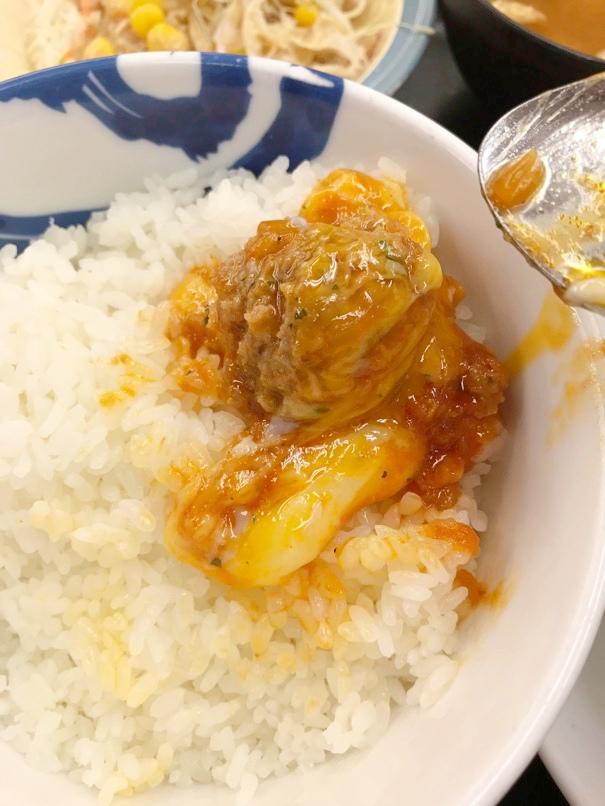 Matsuya Rumatoma 10
