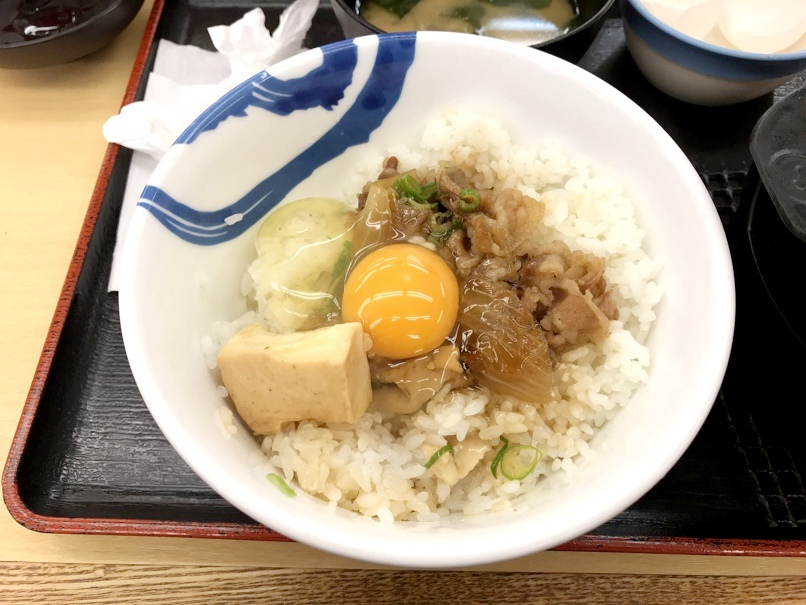 Matsuya gyunabezen 10