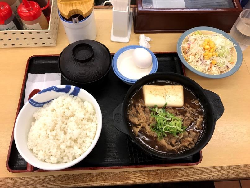 Matsuya gyunabezen 3