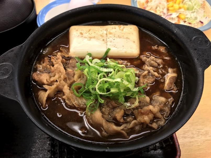 Matsuya gyunabezen 4
