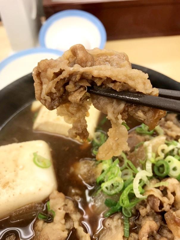 Matsuya gyunabezen 9