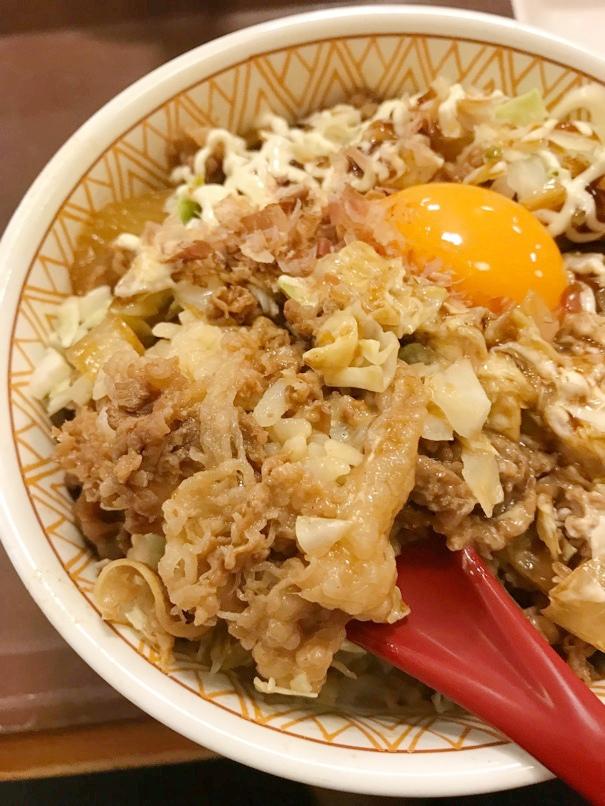 Sukiya okonomi 8