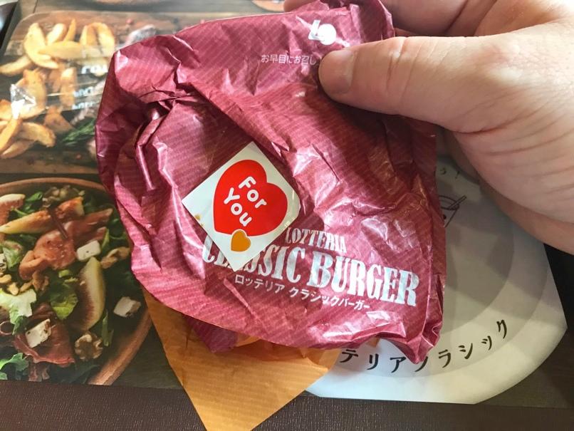 Lotte Classicburger 11