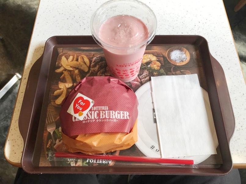 Lotte Classicburger 2