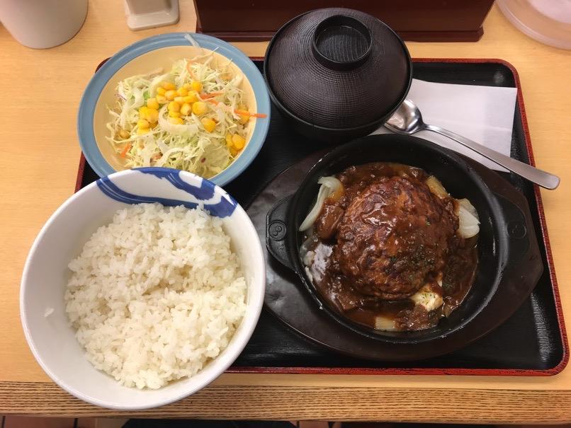 Matsuya hamburg100 4