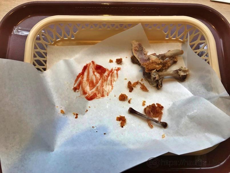 KFC kara honey 14