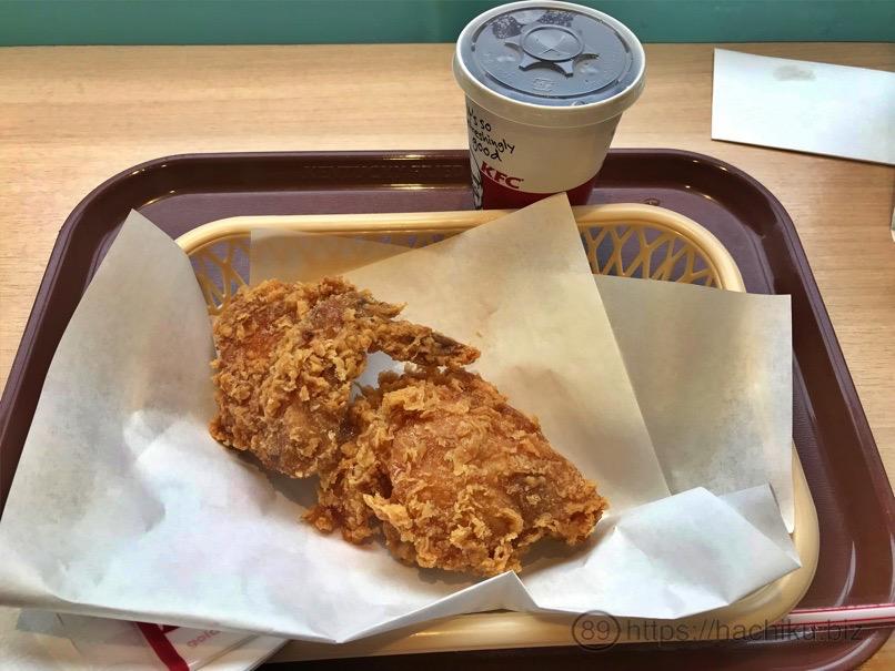 KFC kara honey 4