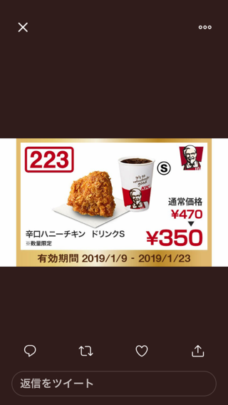 KFC kara honey coupon 1